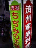 1_20120628130815.jpg