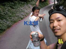 K太郎_convert_20090715183125