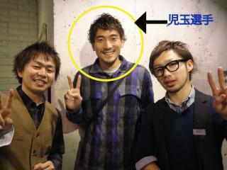 こだま_convert_20110108105603