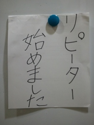 2011-05-11 11.52.12