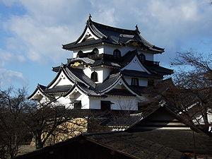 300px-Hikone_castle5537.jpg