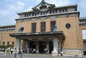 300px-KyotoCityMuseum.jpg