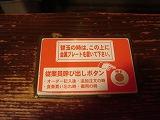 88EA97968CC482D197E9.jpg
