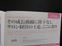 CIMG0906.jpg