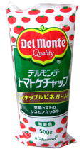 delmonte500.jpg