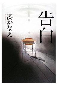 kokuhaku2.jpg