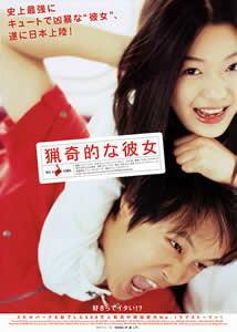 ryouki_20090516010436.jpg