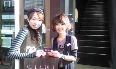 sano1_20091222174751.jpg