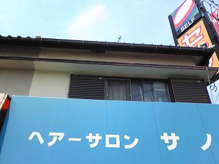 sano_20090609111201.jpg