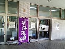 simizu_20090712202217.jpg