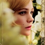 great-gatsby-new-poster+(3)