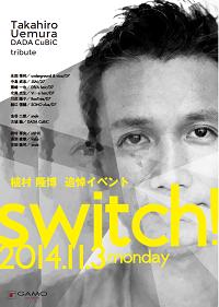Switch!%201-thumb-200x281-31633