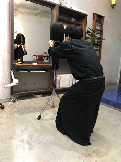 Cut lesson ♪